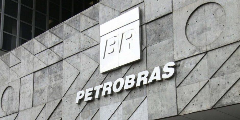 Las acciones de Petrobras se hundieron tras la remoción del CEO de la compañía