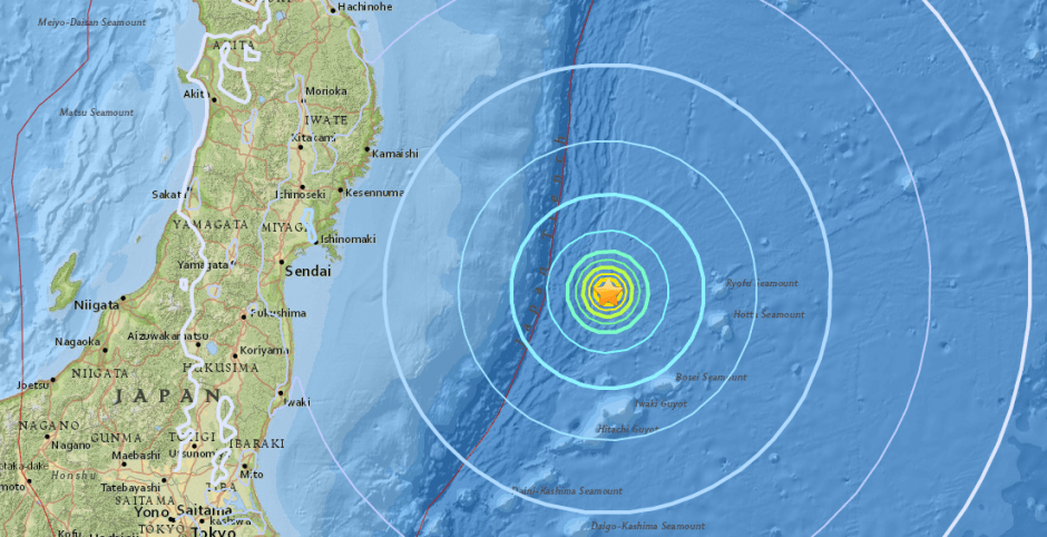 Un terremoto de 7,2 sacudió el noreste de Japón: las autoridades emitieron una alerta de tsunami