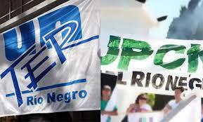 UnTER, ATE y UPCN aceptaron la oferta salarial del Gobierno rionegrino