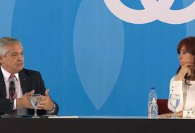 """Alberto Fernández y Cristina Kirchner se volvieron a mostrar juntos: """"No hace falta que todos pensemos igual"""""""